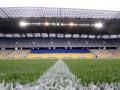 УАФ просит власти Львова допустить зрителей на матчи сборной Украины