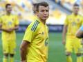 Ротань: В сборной Украины при Шевченко стала лучше дисциплина