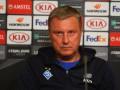 Динамо - Челси: онлайн-трансляция предматчевой пресс-конференции Хацкевича