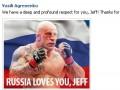 Скандал с освистанным Путиным: жена Монсона поблагодарила россиян за поддержку