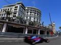 Гран-при Монако: все штрафы уик-энда