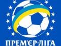 Расписание чемпионата Украины: Календарь Украинской Премьер-лиги сезона 2014-2015