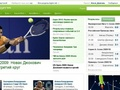 Портал bigmir)net запустил новый раздел Спорт