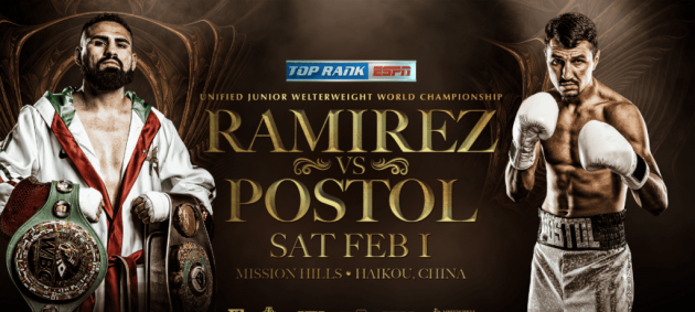 Чемпионский бой украинца Постола был отменен