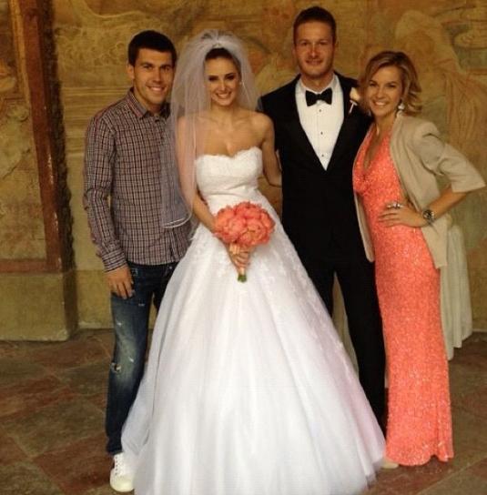 Ондржей Мазух женился