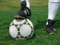В Израиле футболиста дисквалифицировали почти на 100 лет