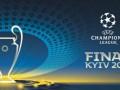 Укрзализныця введет дополнительные поезда в день финала Лиги чемпионов