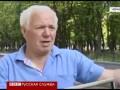 Глас народа. Украинцы о бойкоте политиками Евро-2012