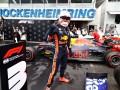 Ферстаппен выиграл Гран-при Германии Формулы-1