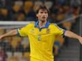 Полузащитник сборной Украины: Настраиваемся только на победу в матче с Литвой