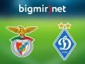 Бенфика - Динамо 1:0 трансляция матча Лиги чемпионов