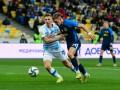 Динамо — Днепр-1 2:0 видео голов и обзор матча чемпионата Украины