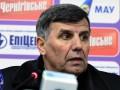 Тренер Молдовы поздравил Украину и поругал Степаненко