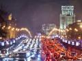Ведущие сборные мира отказываются базироваться в Москве во время ЧМ-2018