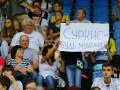 Мариуполь отказался переигрывать матч с Динамо