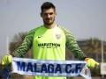 Бойко может досрочно вернуться из Малаги в Бешикташ