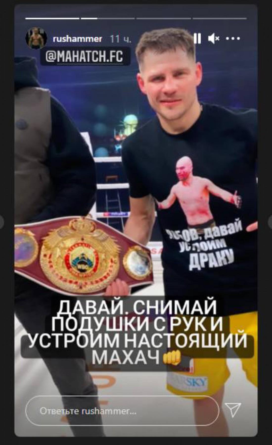 Артем Лобов отреагировал на вызов Беринчика