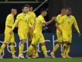 Украина начнет квалификацию ЧМ-2022 выездным матчем с Францией