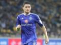 Металлист усилился тремя игроками киевского Динамо