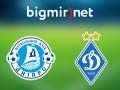 Днепр - Динамо 1:2 Трансляция матча чемпионата Украины