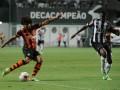 Шахтер - Атлетико Минейро 2:4 Видео голов и обзор товарищеского матча