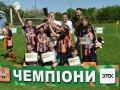 Лучшая футболистка Украины и Ордец наградили победителей детского турнира от Шахтера