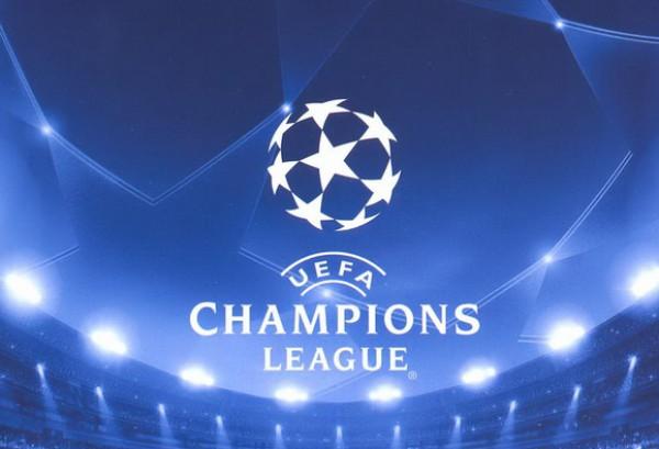 Лига Чемпионов. Результаты матчей игрового дня