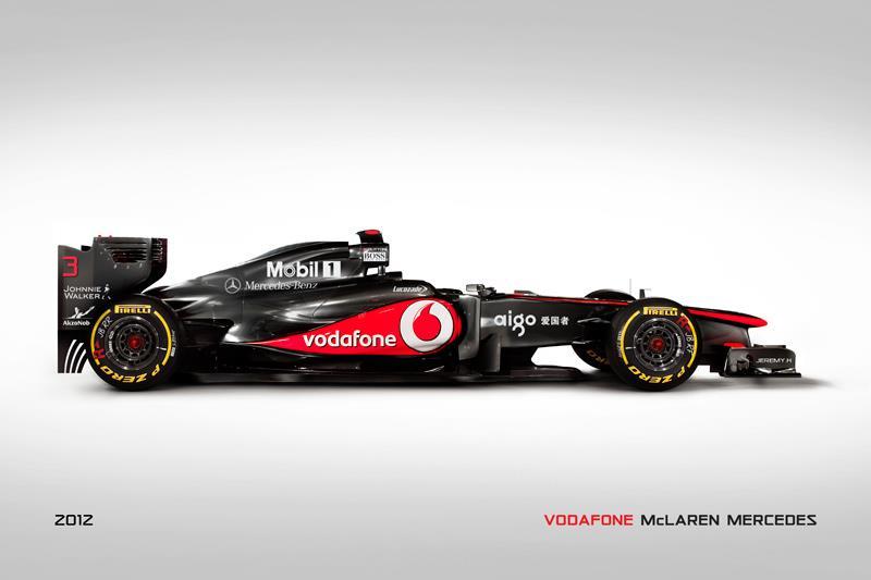 Возможно, новая машина McLaren будет выглядеть так