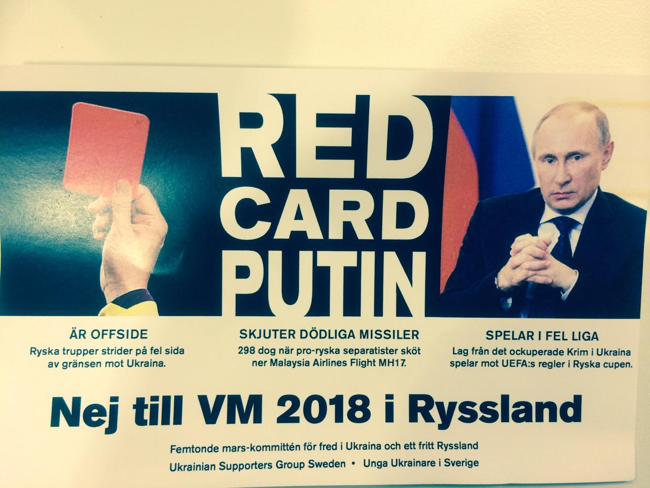 Акция против политики Путина