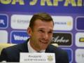 Через сколько матчей Шеву назовут физруком: Реакция соцсетей на нового тренера Украины