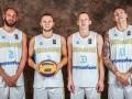 Украина обыграла Нигерию в матче ЧМ 3х3 по баскетболу