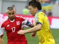 Полузащитник сборной Люксембурга: Нас подвела игра в защите
