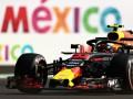 Гран-при Мексики исчезнет из календаря Формулы-1 - ESPN