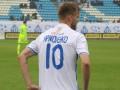 Динамо - Черноморец 2:1 Видео голов и обзор матча
