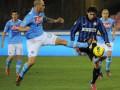 Серия А: Рома пала в Бергамо, Наполи выиграл у Интера