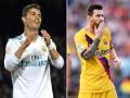 Величайшие футболисты в мире за последние 25 лет. Часть 3
