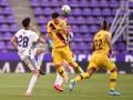 Вальядолид - Барселона 0:1 видео гола и обзор матча чемпионата Испании