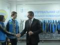 Проводы украинских олимпийцев на Игры в Сочи пройдут на НСК Олимпийский