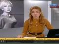 В ДТП погибла жена голкипера Зенита и сборной России