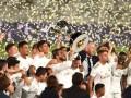 Реал впервые в истории сыграет с чемпионскими нашивками в Ла Лиге