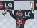 Феттель выиграл Гран-при Кореи, Red Bull делает дубль