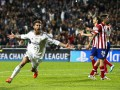 Серхио Рамос признался в том, что всегда подражал легенде Милана