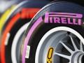 Гран-при Мексики: команды определились с выбором шин