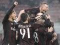 Китайские инвесторы рискуют провалить сделку по покупке Милана