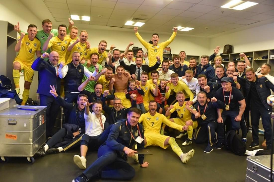 Сборная Украины после победы над Португалией