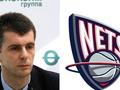 Формальности улажены. Прохоров стал владельцем клуба NBA