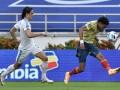 Уругвай разгромил Колумбию в матче отбора на ЧМ-2022