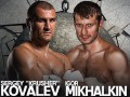 Ковалев – Михалкин: как это было