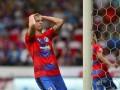 Чешскому футболисту пришлось завершить карьеру в 24 года из-за травмы колена