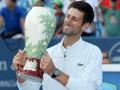 Цинциннати (ATP): Джокович обыграл Федерера и выиграл турнир